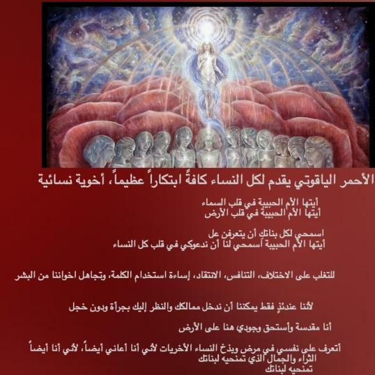 image (40)